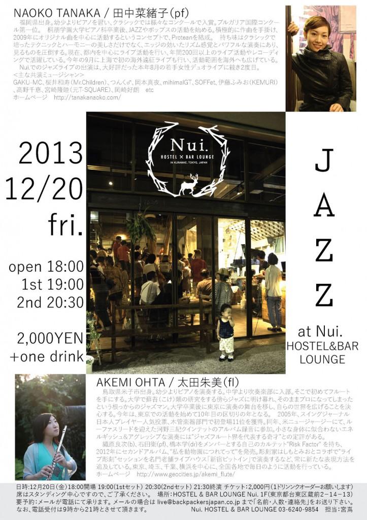 2013_12_20_nui_jazz