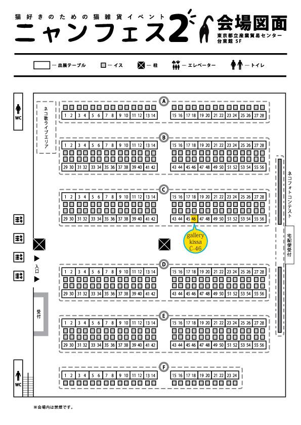 nyanfes2-map