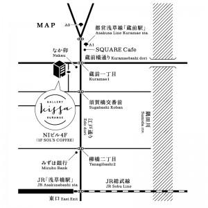 常設展 ギャラリーコレクション展 @ gallery kissa | 台東区 | 東京都 | 日本