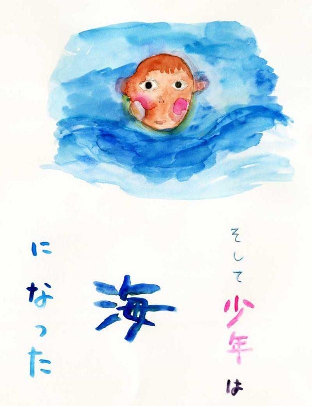 12月23日(日)18:00~ ドンカジョン「満月の演奏会」&スライドショー @ 台東区 | 東京都 | 日本
