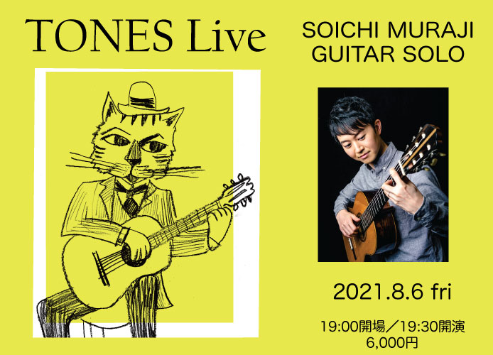 村治奏一 TONES Live @ 台東区 | 東京都 | 日本